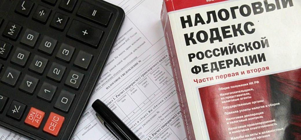 Директора и учредители могут оплачивать налоги за организацию с 1 января 2017 года.
