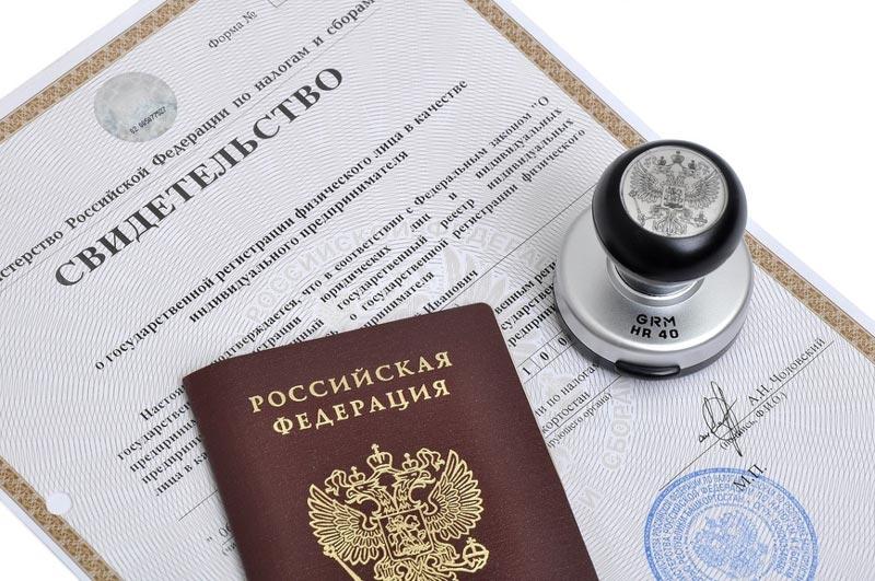 Отменили госпошлину за регистрацию организаций и предпринимателей по электронным документам.